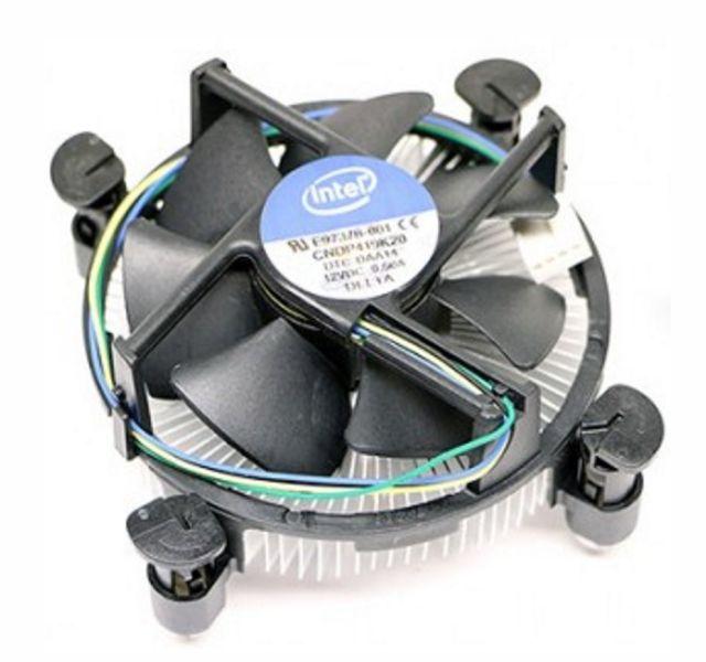 Cooler P, Processador Intel 775